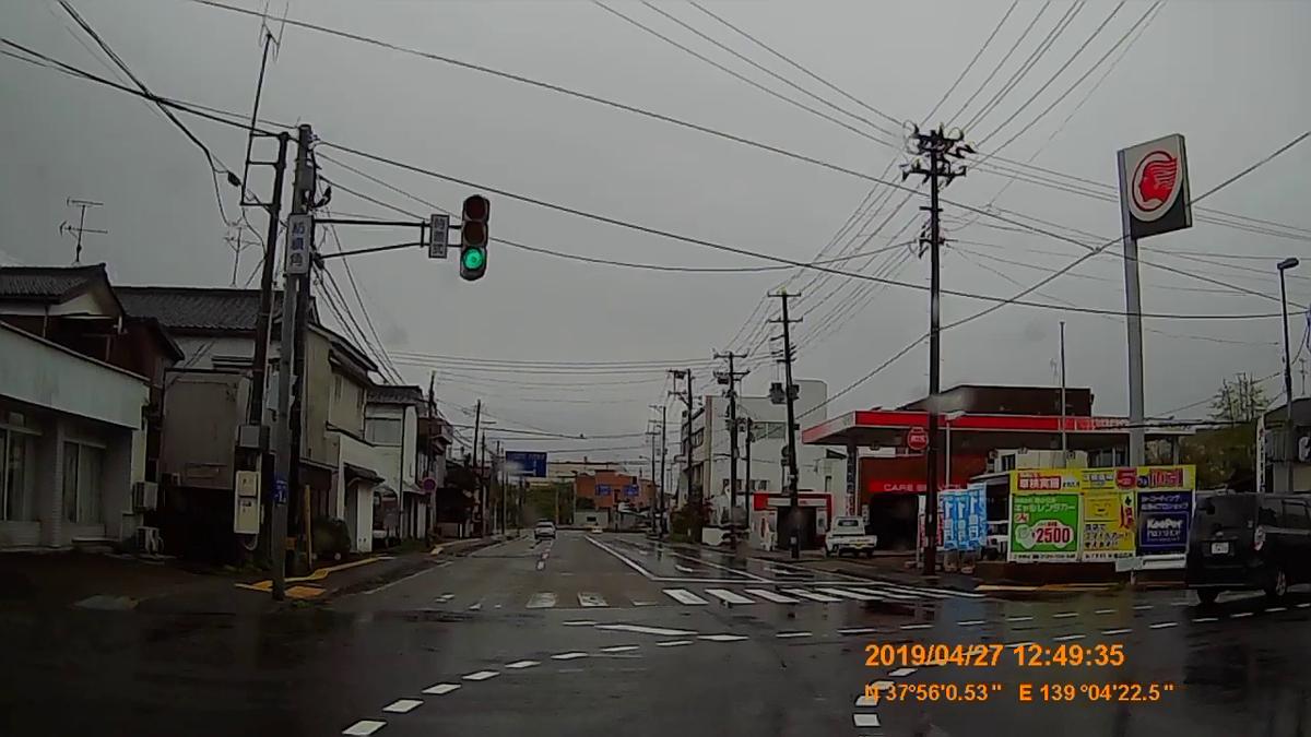 f:id:japan_route:20190516212949j:plain