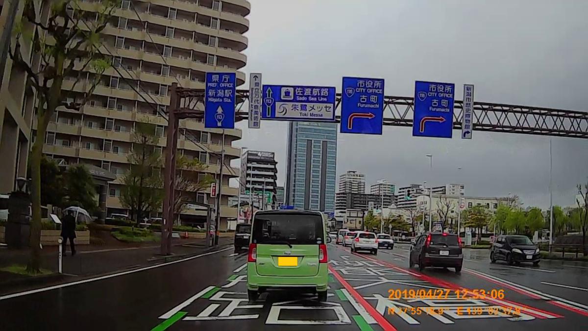 f:id:japan_route:20190516213016j:plain
