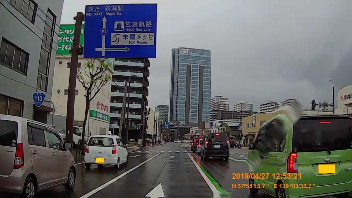 f:id:japan_route:20190516213036j:plain