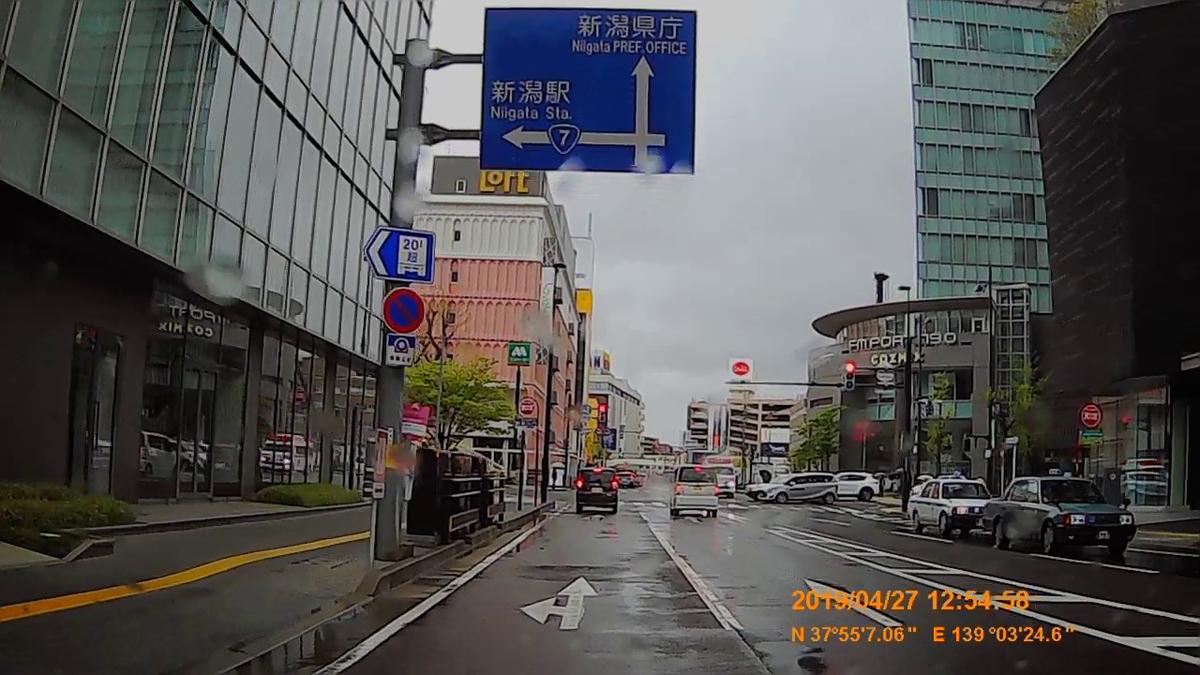 f:id:japan_route:20190516213104j:plain