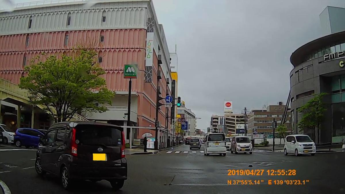 f:id:japan_route:20190516213106j:plain