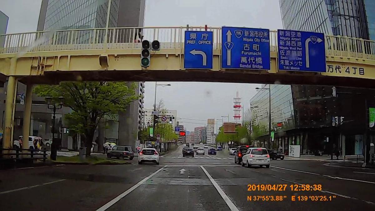 f:id:japan_route:20190516213209j:plain