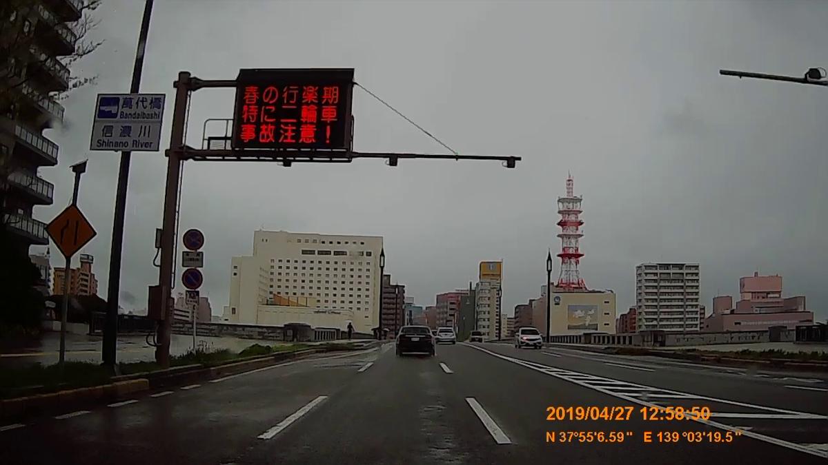 f:id:japan_route:20190516213222j:plain