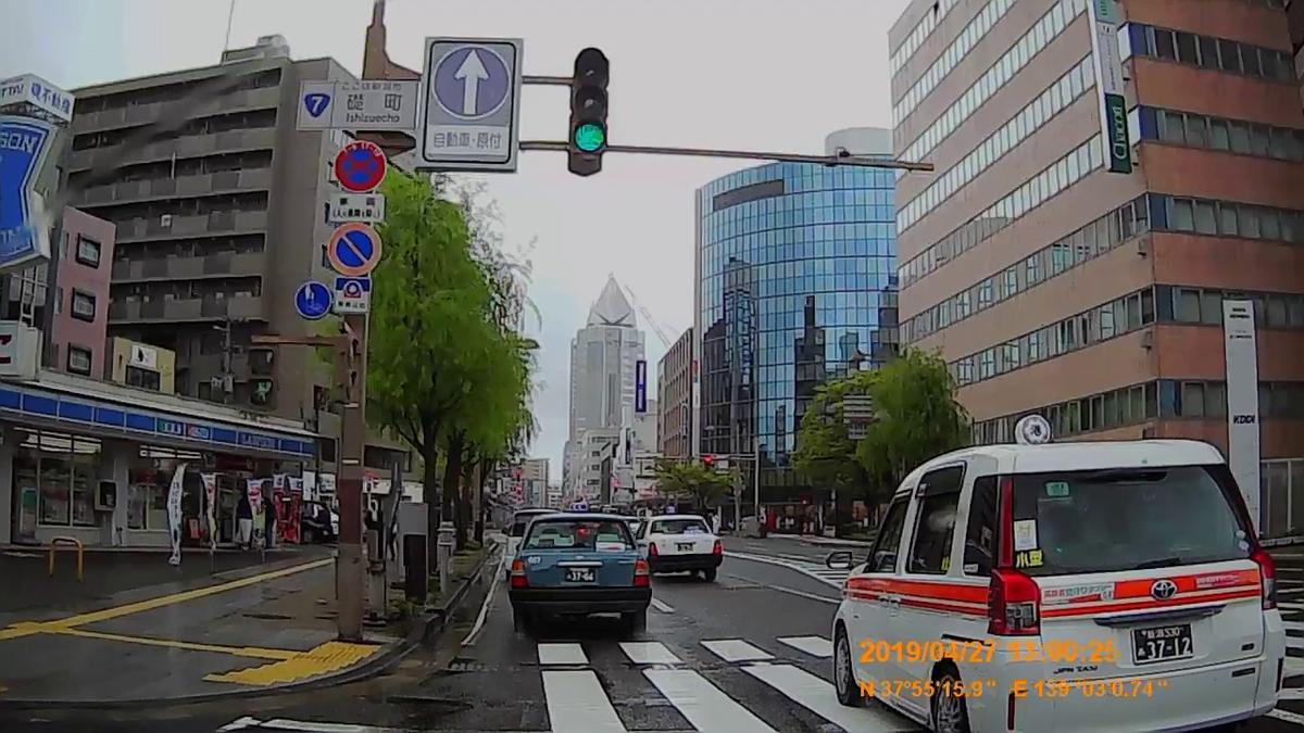 f:id:japan_route:20190516213235j:plain