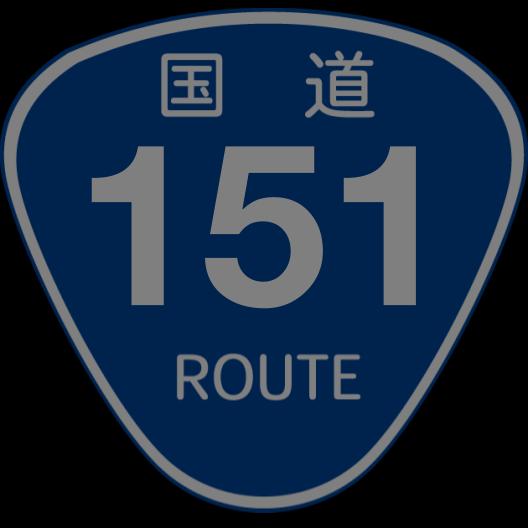 f:id:japan_route:20190527225930p:plain