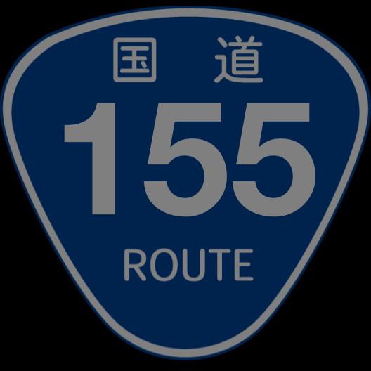 f:id:japan_route:20190527225937p:plain
