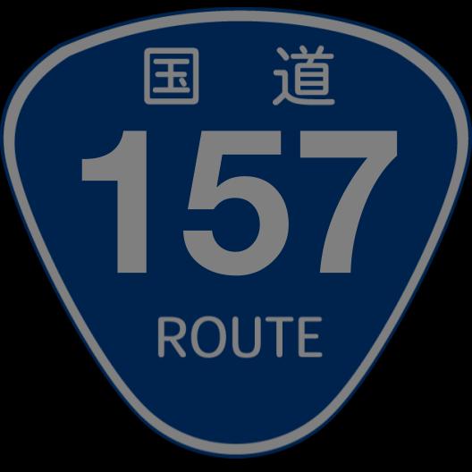 f:id:japan_route:20190527225950p:plain