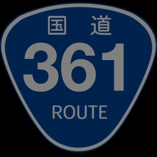 f:id:japan_route:20190527230420p:plain