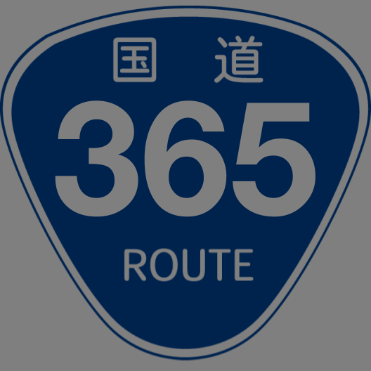 f:id:japan_route:20190527230436p:plain