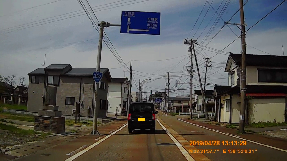 f:id:japan_route:20190529193902j:plain