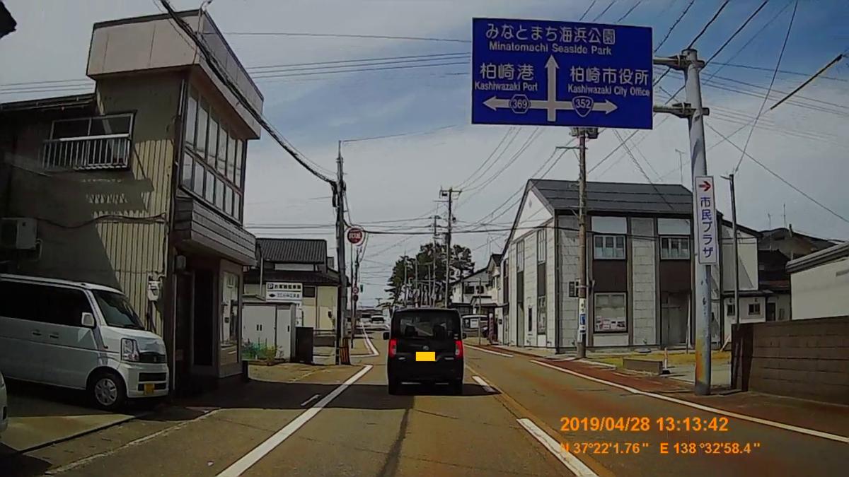 f:id:japan_route:20190529193913j:plain