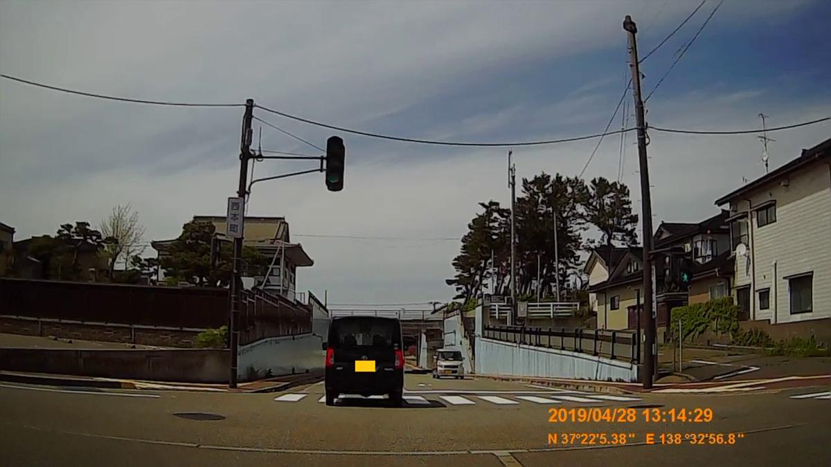 f:id:japan_route:20190529193919j:plain