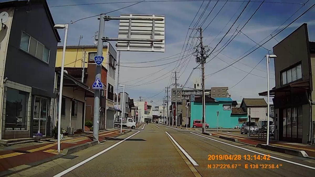 f:id:japan_route:20190529193938j:plain