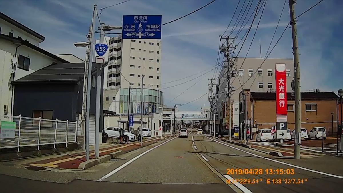 f:id:japan_route:20190529193954j:plain