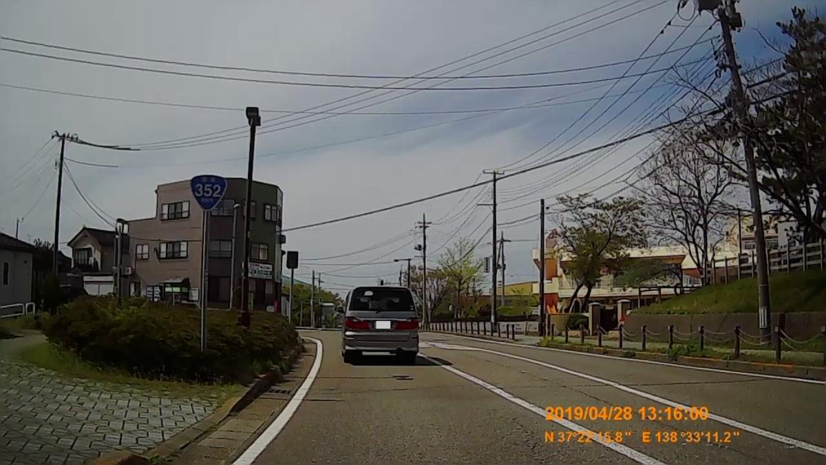 f:id:japan_route:20190529194020j:plain