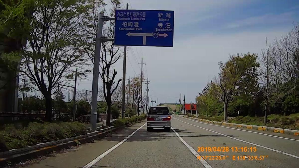 f:id:japan_route:20190529194029j:plain