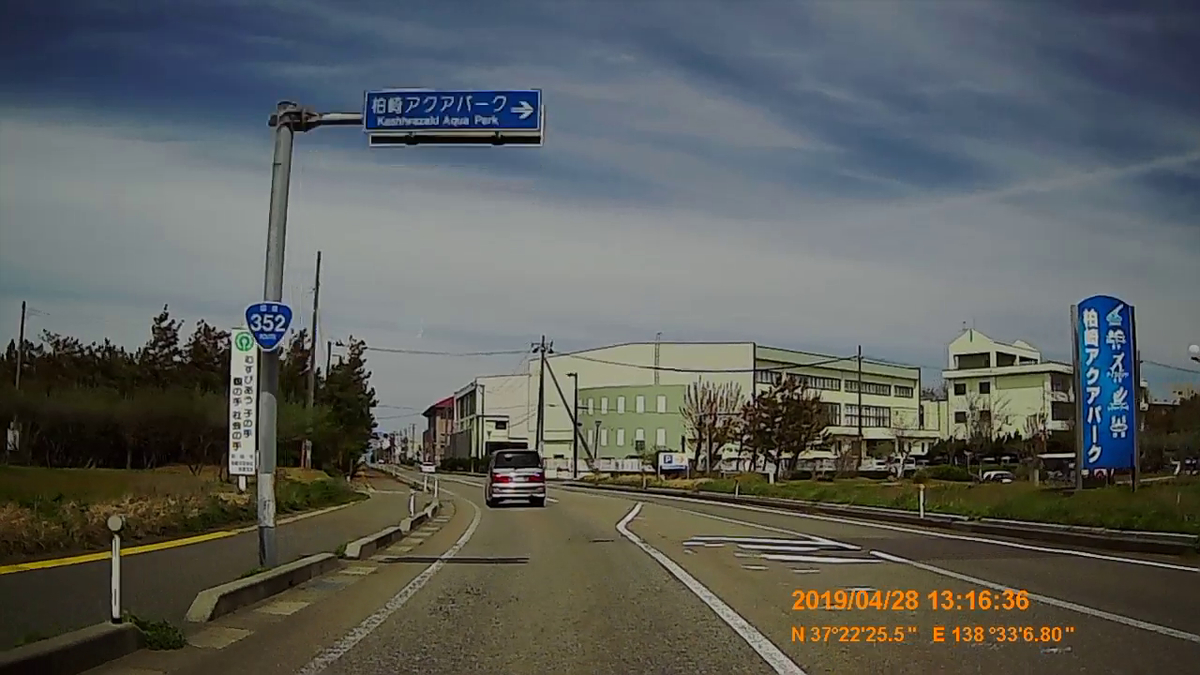 f:id:japan_route:20190529194100j:plain