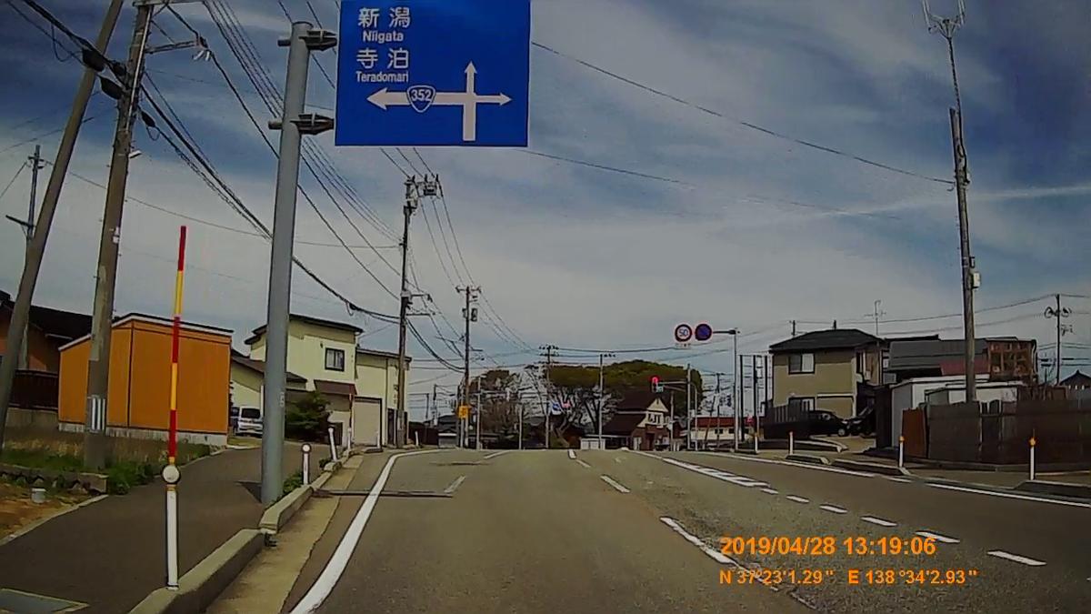 f:id:japan_route:20190529194147j:plain