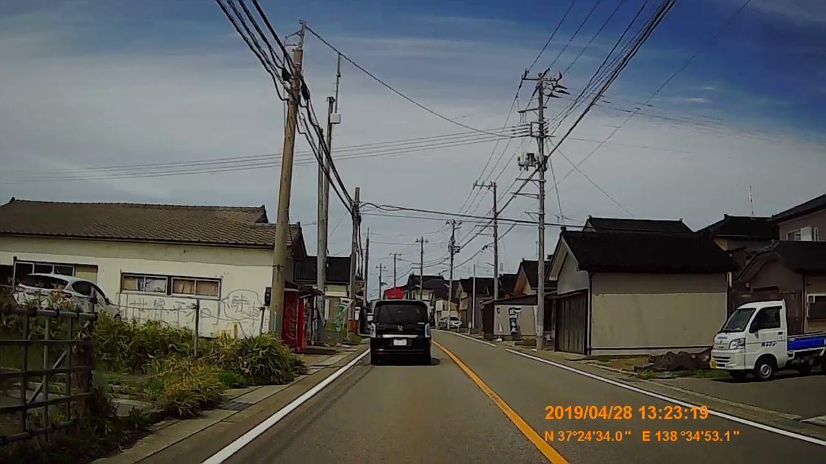f:id:japan_route:20190529194224j:plain