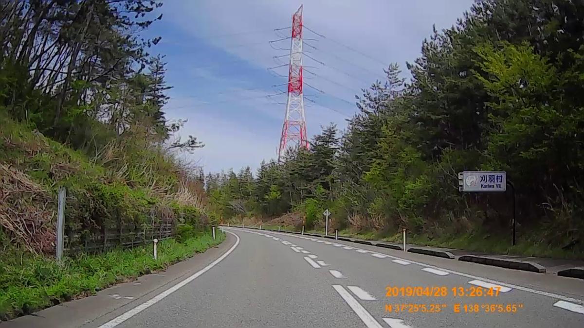 f:id:japan_route:20190529194309j:plain