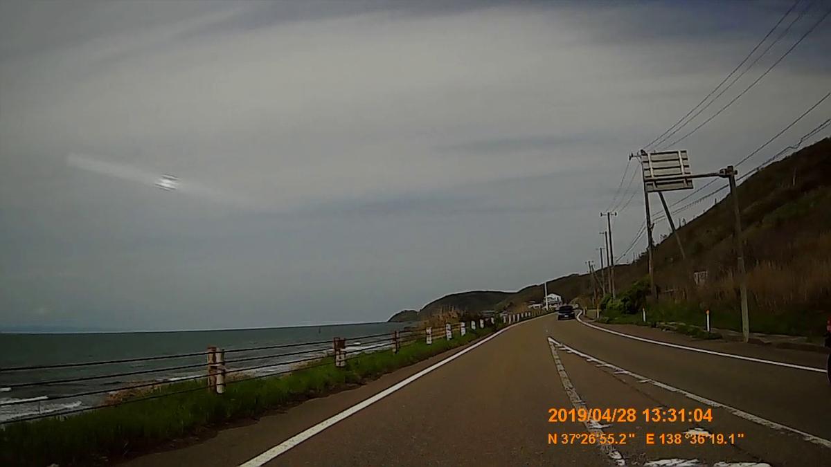 f:id:japan_route:20190529194419j:plain