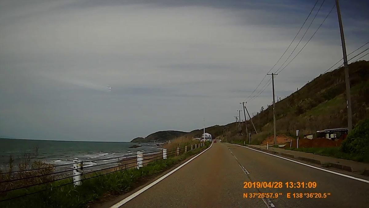 f:id:japan_route:20190529194437j:plain
