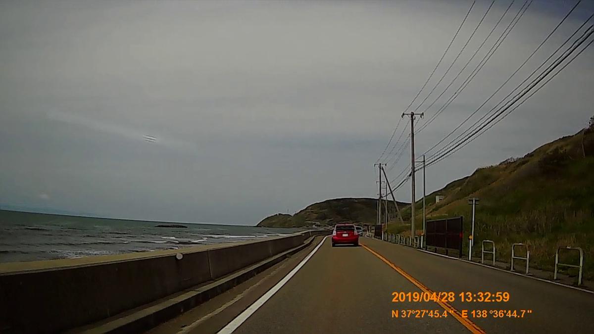 f:id:japan_route:20190529194458j:plain