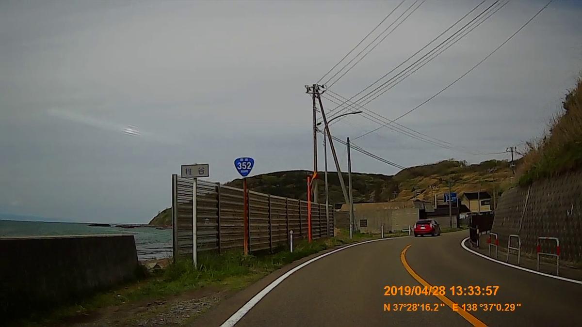 f:id:japan_route:20190529194509j:plain