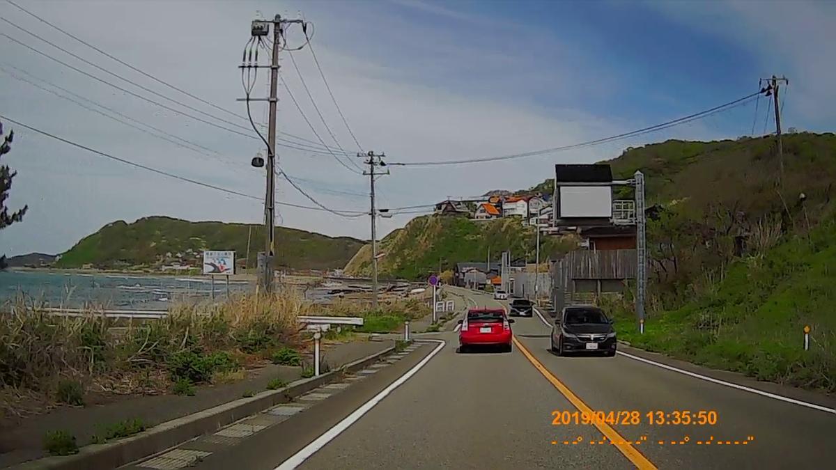 f:id:japan_route:20190529194531j:plain