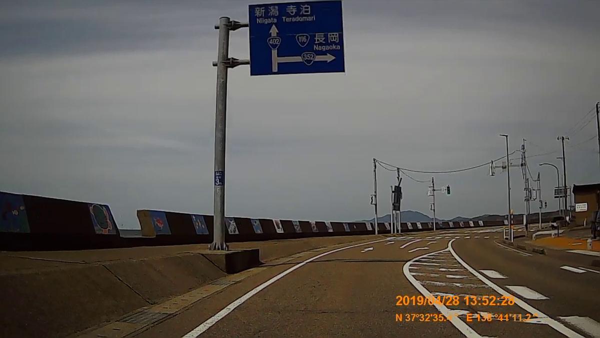 f:id:japan_route:20190529194646j:plain