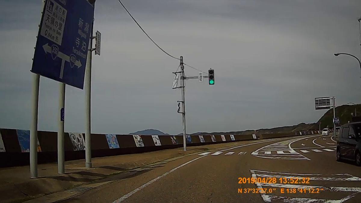 f:id:japan_route:20190529194705j:plain