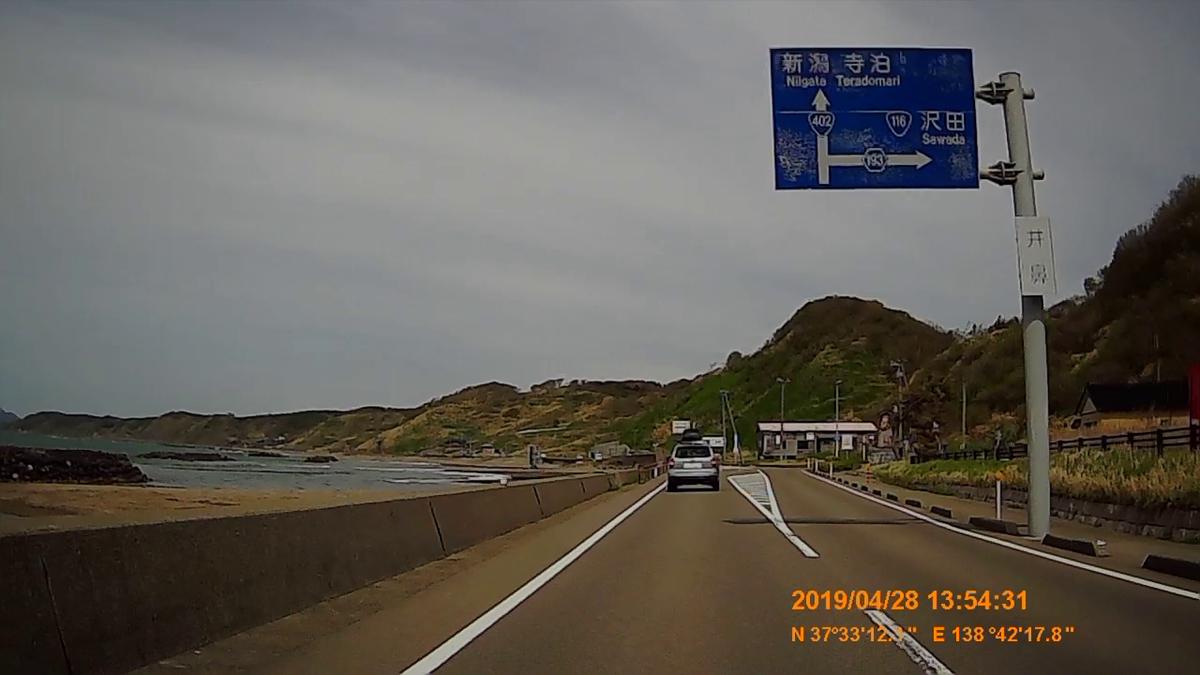 f:id:japan_route:20190529194721j:plain
