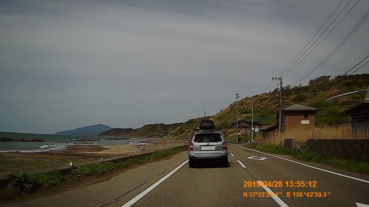 f:id:japan_route:20190529194739j:plain