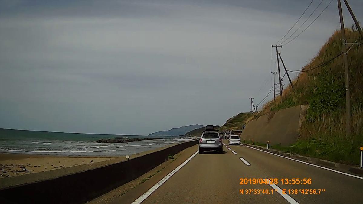 f:id:japan_route:20190529194820j:plain
