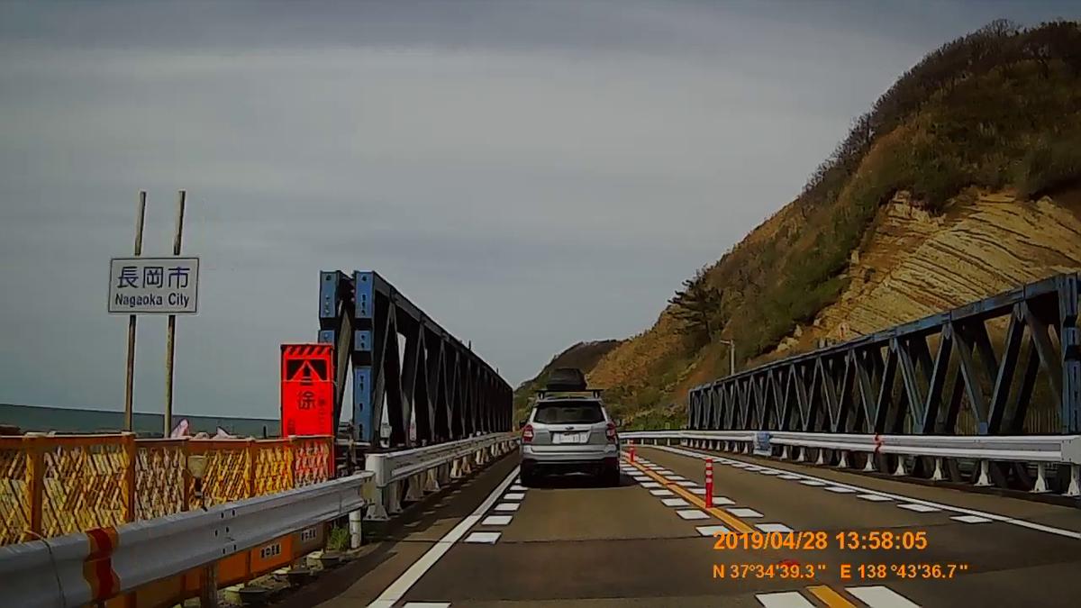 f:id:japan_route:20190529194911j:plain