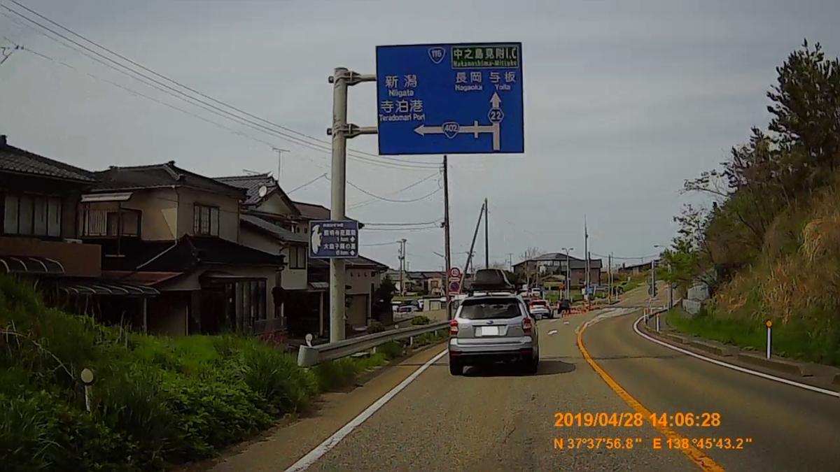 f:id:japan_route:20190529194949j:plain