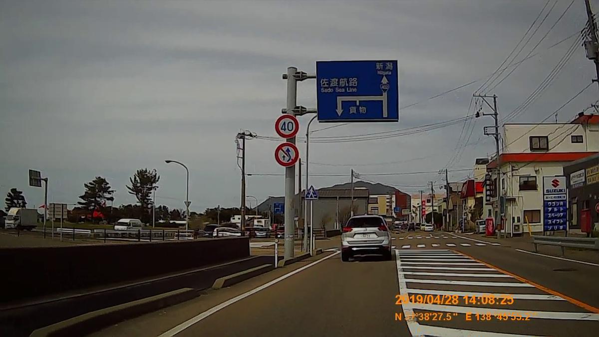 f:id:japan_route:20190529195013j:plain