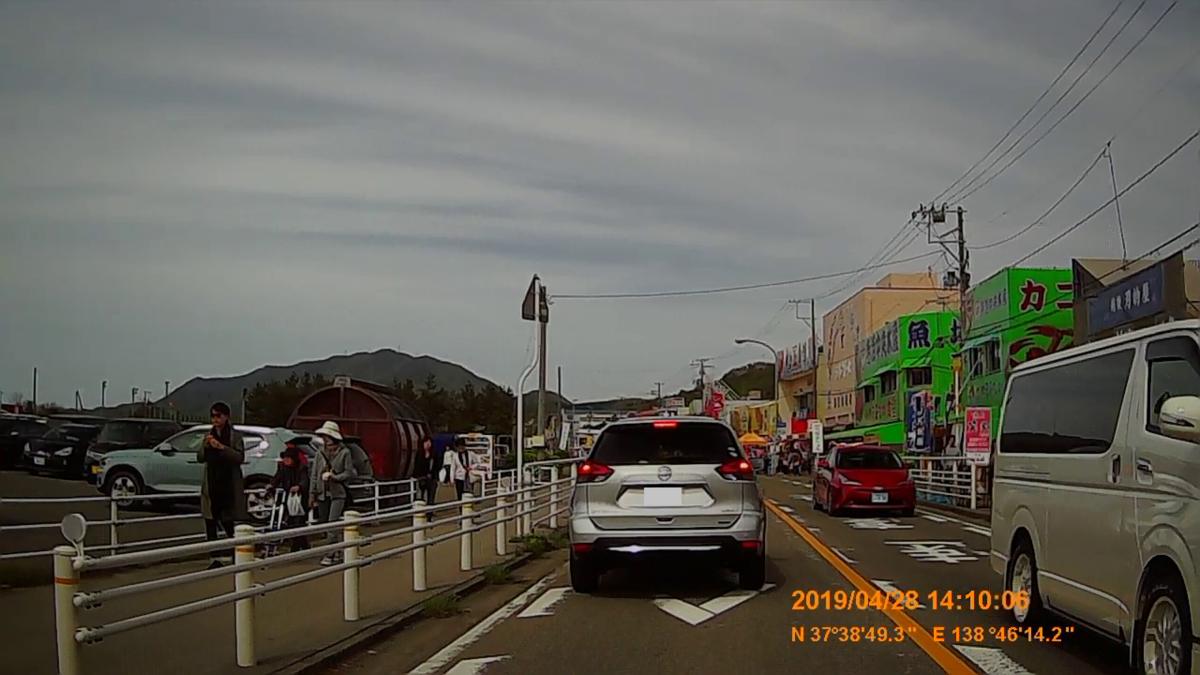f:id:japan_route:20190529195024j:plain