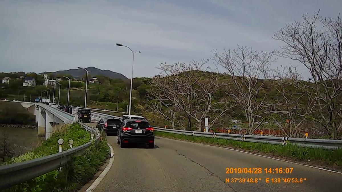 f:id:japan_route:20190529195051j:plain