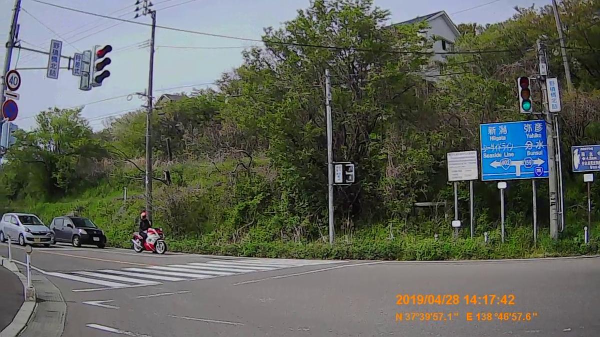 f:id:japan_route:20190529195103j:plain
