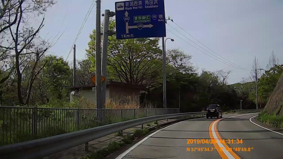 f:id:japan_route:20190529195209j:plain