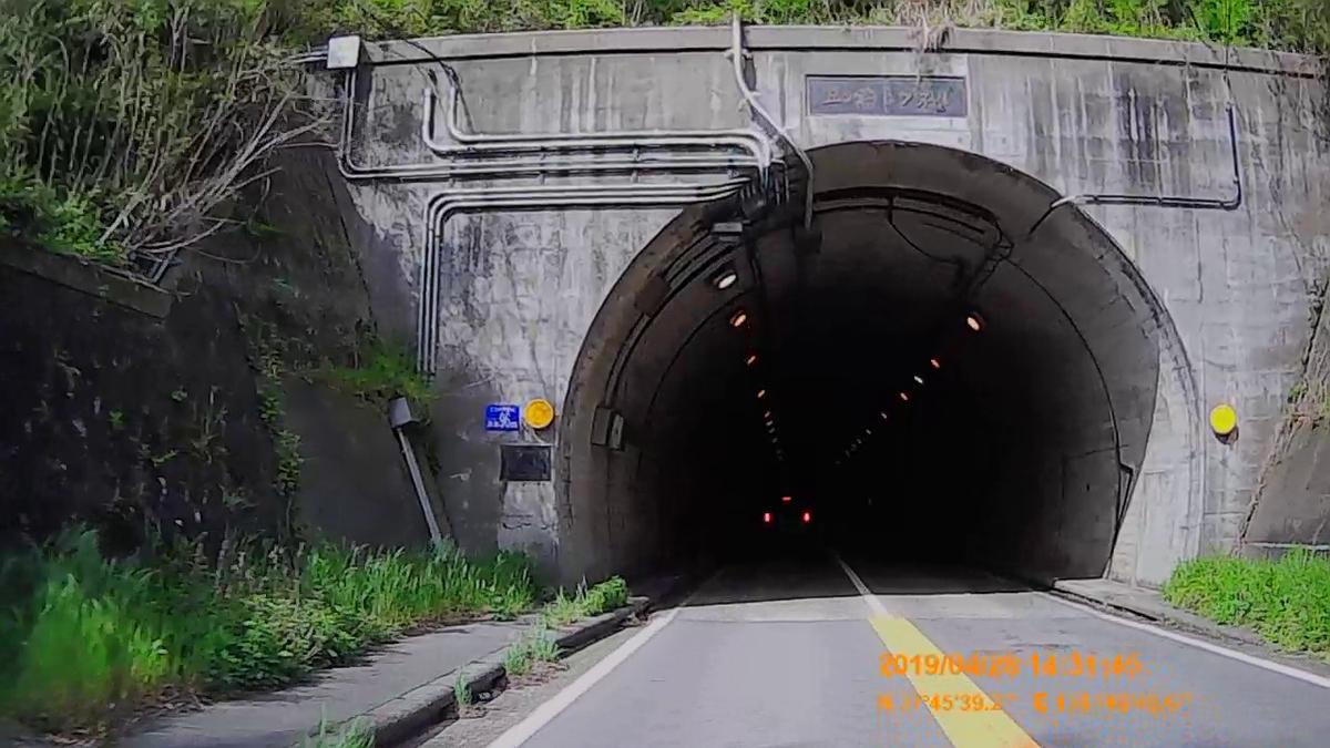 f:id:japan_route:20190529195219j:plain
