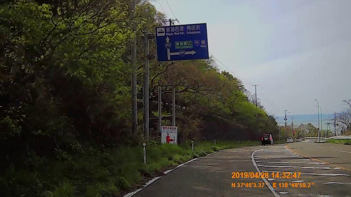 f:id:japan_route:20190529195234j:plain