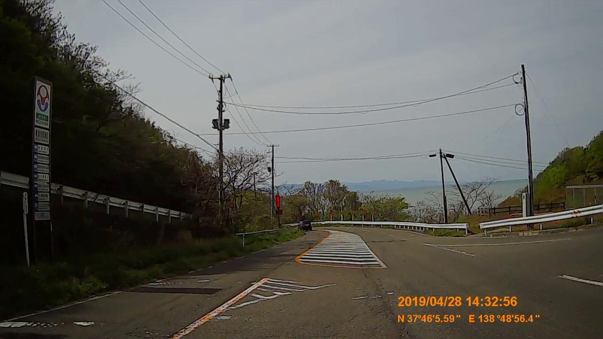 f:id:japan_route:20190529195244j:plain
