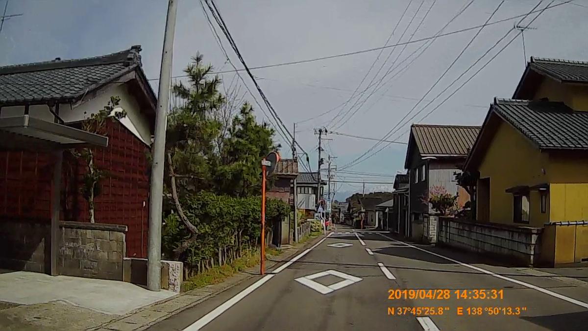 f:id:japan_route:20190529195331j:plain