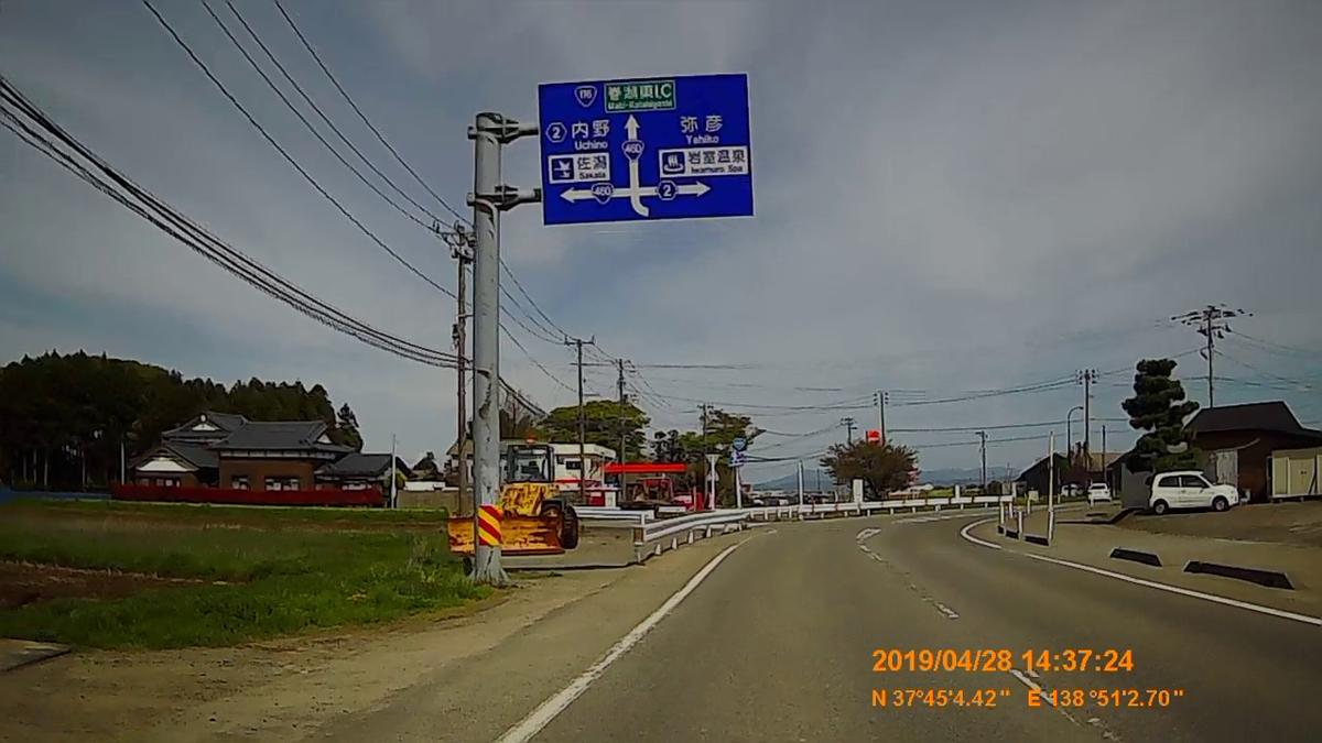 f:id:japan_route:20190529195342j:plain