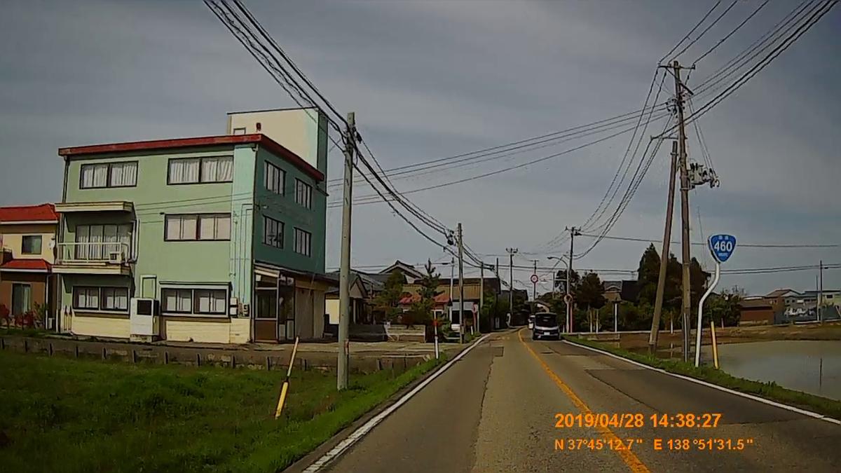 f:id:japan_route:20190529195511j:plain