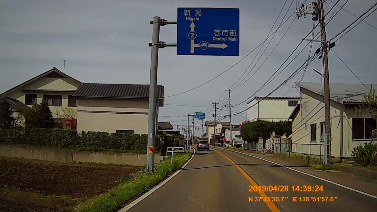 f:id:japan_route:20190529195521j:plain