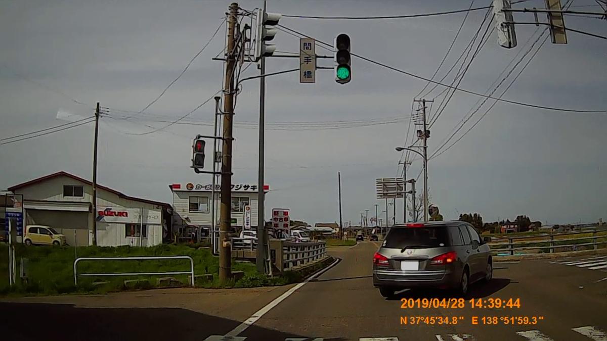 f:id:japan_route:20190529195522j:plain