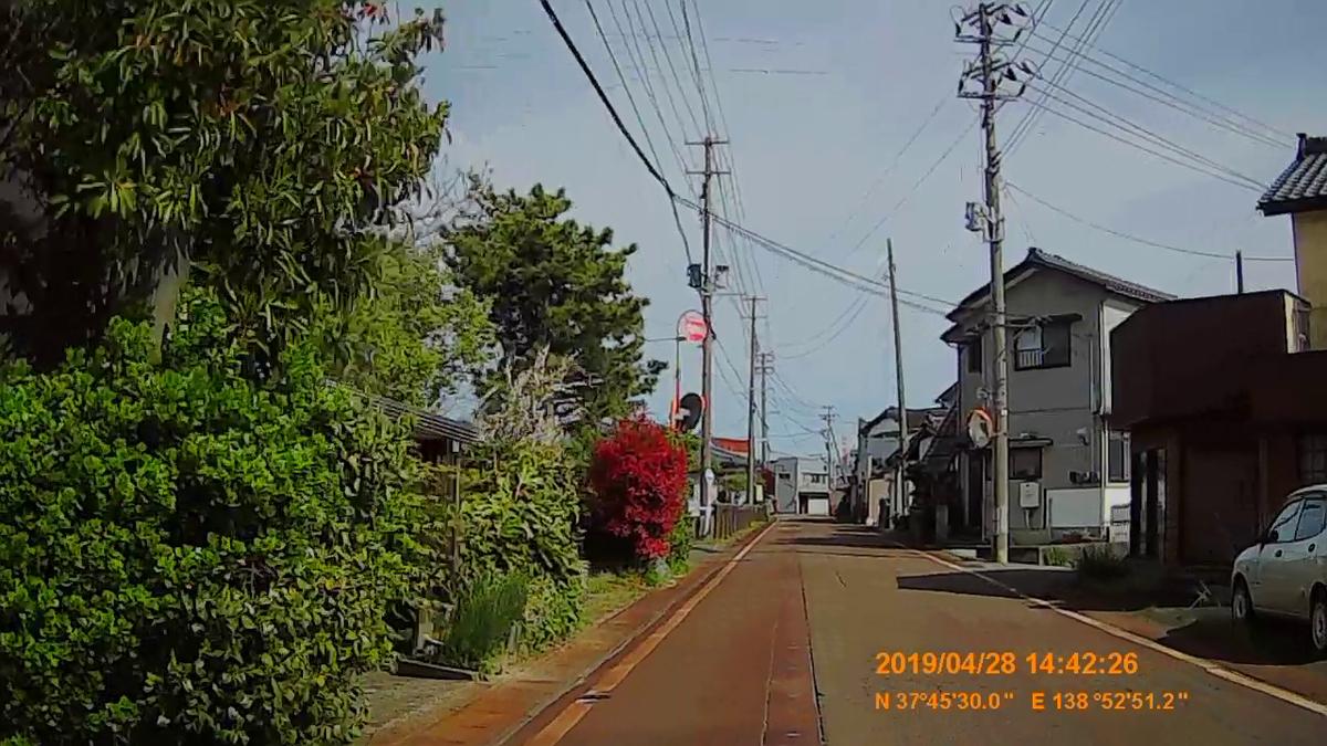 f:id:japan_route:20190529200043j:plain